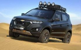 Новый Chevrolet Niva оплатят россияне