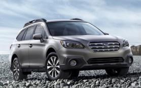 Продажи нового поколения Subaru Outback начнутся в России летом 2015 года