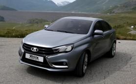АвтоВАЗ назвал новые цены на Lada Vesta и XRAY