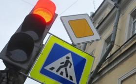 Медведев изменил правила дорожного движения