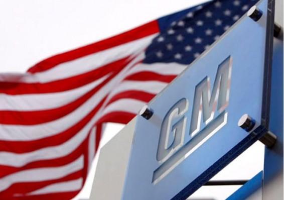 Шувалов назвал ошибочным решение General Motors выйти из совместных предприятий в РФ