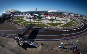 В продажу поступают билеты на второй Гран-при России по гонкам «Формула-1» в Сочи