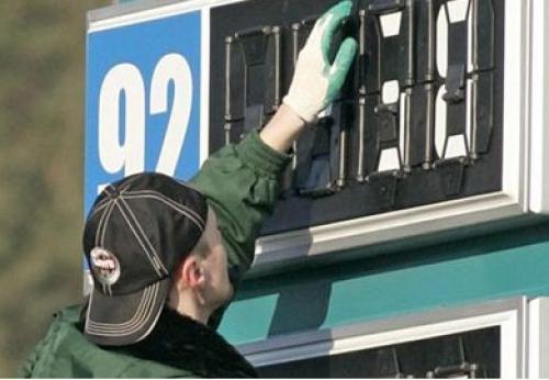 Цены на бензин в России выросли впервые за месяц