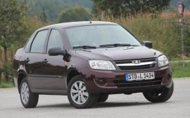 Сразу две модели АвтоВАЗа оказались в тройке самых доступных автомобилей на рынке ФРГ