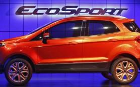 Кроссовер EcoSport будет косить под старшего брата