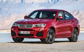 Кроссовер BMW X4 будут собирать в России