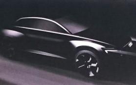 Новый кроссовер Audi назовут в честь седана из шестидесятых