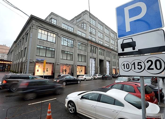 Платная парковка в Москве: штрафов будет еще больше