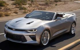 Chevrolet выпустил версию Camaro для экстравертов