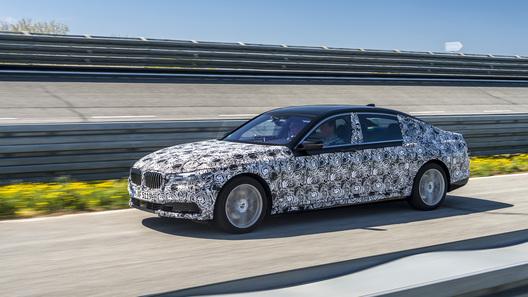 BMW объявила дату премьеры новой «семерки»