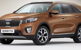 Kia будет продавать в России сразу два поколения Sorento