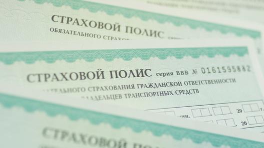 «Росгосстраху» снова разрешили продавать полисы ОСАГО