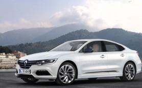 Renault назвала имя преемника семейства Laguna и Latitude