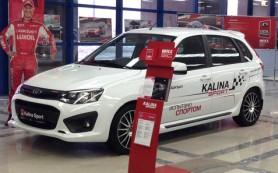Заряженным автомобилям Lada «форсировали» ценник