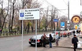Платные парковки могут появиться в Химках