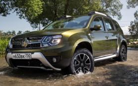 В России начались продажи обновленного Renault Duster