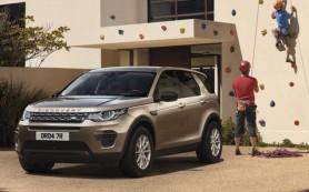 Land Rover Discovery Sport снабдили особой серией для России