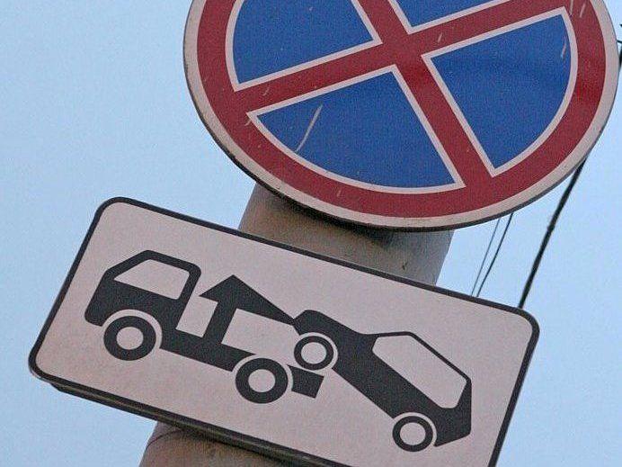 В Москве парковки могут запретить на 290 улицах