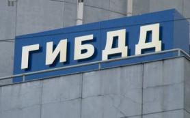 ГИБДД назвала самые угоняемые машины Москвы