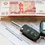 Льготные автокредиты и trade-in вновь получили господдержку