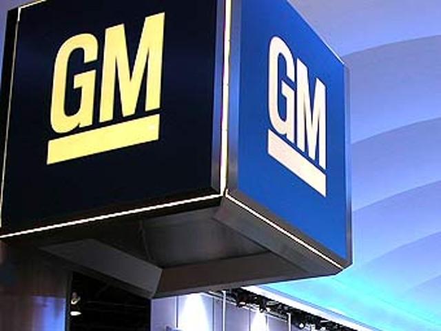 General Motors отзывает более 180 тысяч автомобилей