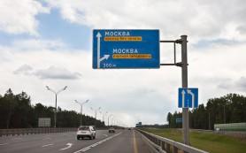 В России становится всё больше платных дорог