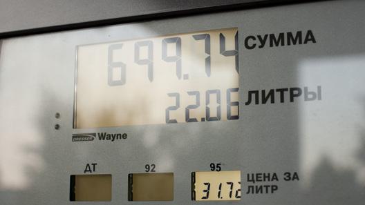 Бензин может подешеветь к концу года