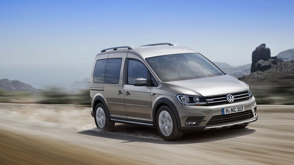 Volkswagen сменил имя вседорожному Caddy