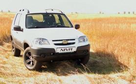 Chevrolet Niva получила спецверсию для зимы