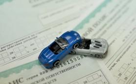 Нарушители ПДД будут платить за ОСАГО втридорога