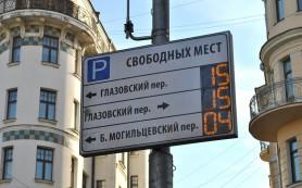 Сергей Собянин анонсировал увеличение числа платных парковок