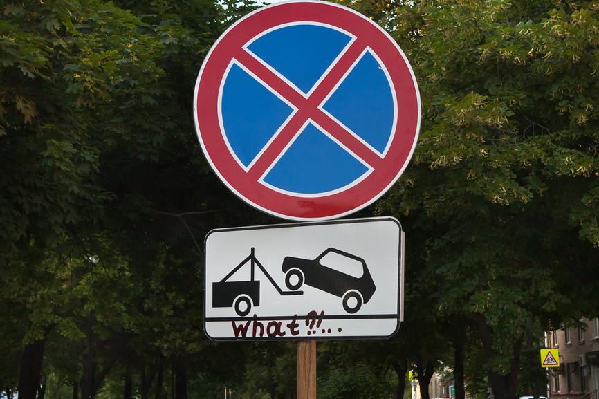 В Волгограде запретили принудительную эвакуацию