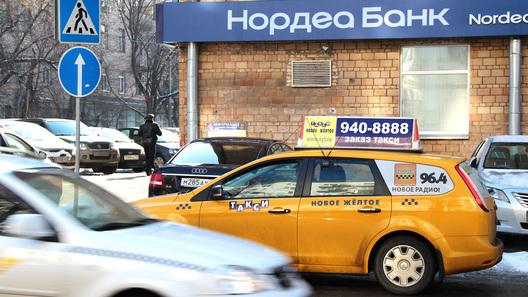 В Москве появится возможность «стучать» на таксистов