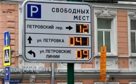Платные парковки — незначительная статья городского дохода