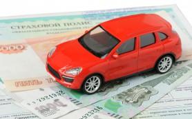 Банк России готовится «отпустить» тарифы ОСАГО