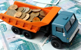 Отмена транспортного налога. Новая надежда