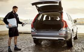 Автомобили Volvo начали принимать интернет-покупки