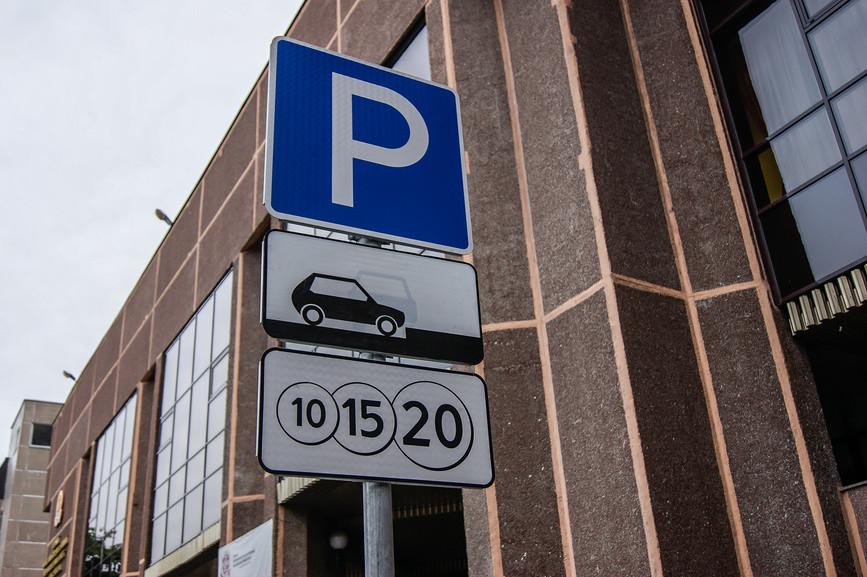 СМИ узнали о новом расширении платной парковки в Москве