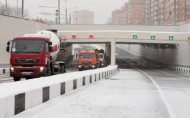 Сергей Собянин открыл в Москве новый тоннель