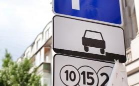 Список зон платной парковки в Москве расширят после 4 декабря