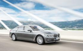 Названы сроки появления BMW 7-Series с двухлитровым мотором