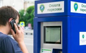 Парковка на 300 улицах Москвы станет платной