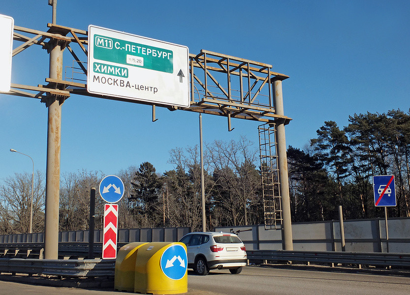 Платная трасса Москва—Санкт-Петербург: объявлены новые тарифы