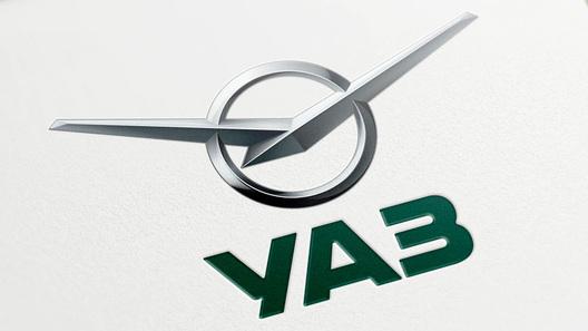 УАЗ переработал логотип в духе импортозамещения