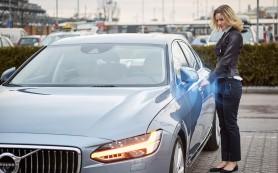 Автомобили совсем без ключей — новый тренд в индустрии