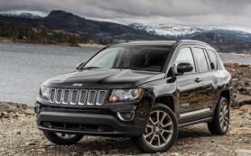 Компания Jeep депортировала Compass с российского рынка