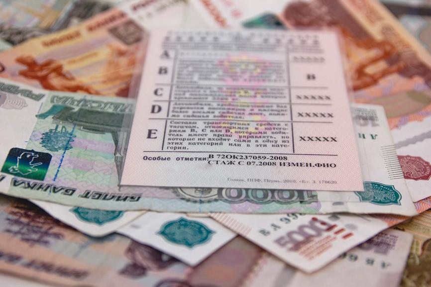 Лишение прав за долги: власти рассказали о результатах