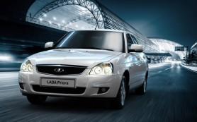 «АвтоВАЗ» начал выпуск новой комплектации Lada Priora