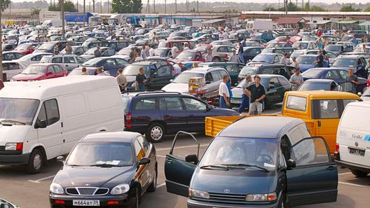 Российский рынок подержанных автомобилей несколько подрос