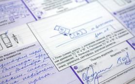 Массовая смена полисов ОСАГО: РСА раскрывает подробности